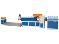 New-type PP/PE plastic Recycling Granulator GY-ZS
